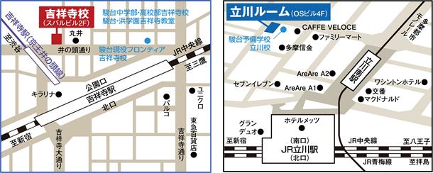 吉祥寺校地図